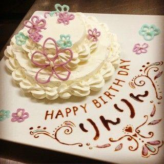 Yahoo 検索 画像 で チョコペン デコレーション 花 を検索すれば 欲しい答えがきっと見つかります チョコペン デコレーション 誕生日 ケーキ デコレーション デザート