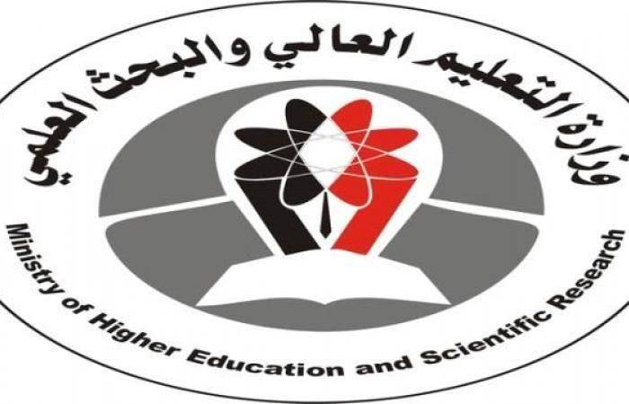 اخبار اليمن اليوم الخميس 28 6 2018 وزارة التعليم العالي تعلن عن