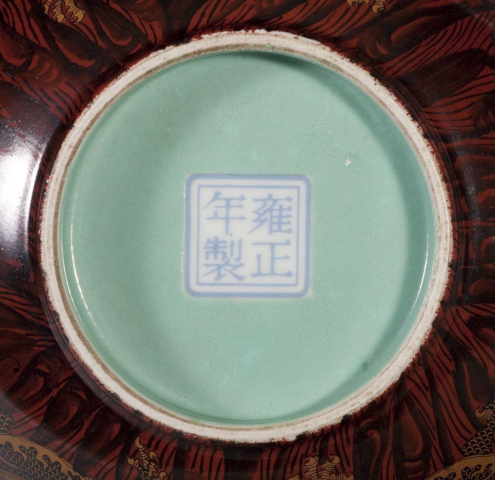 060 Qing Emperor Yongzheng wood grain dragon bowl - 清雍正仿木纹描金龙纹碗.jpg (1000×970)