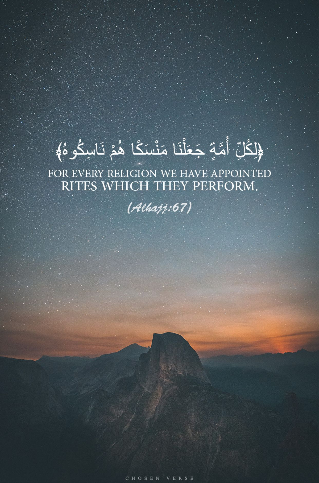 Pin by Fahad Baloch on Quran Verses & Islamic Quotes  Islamic