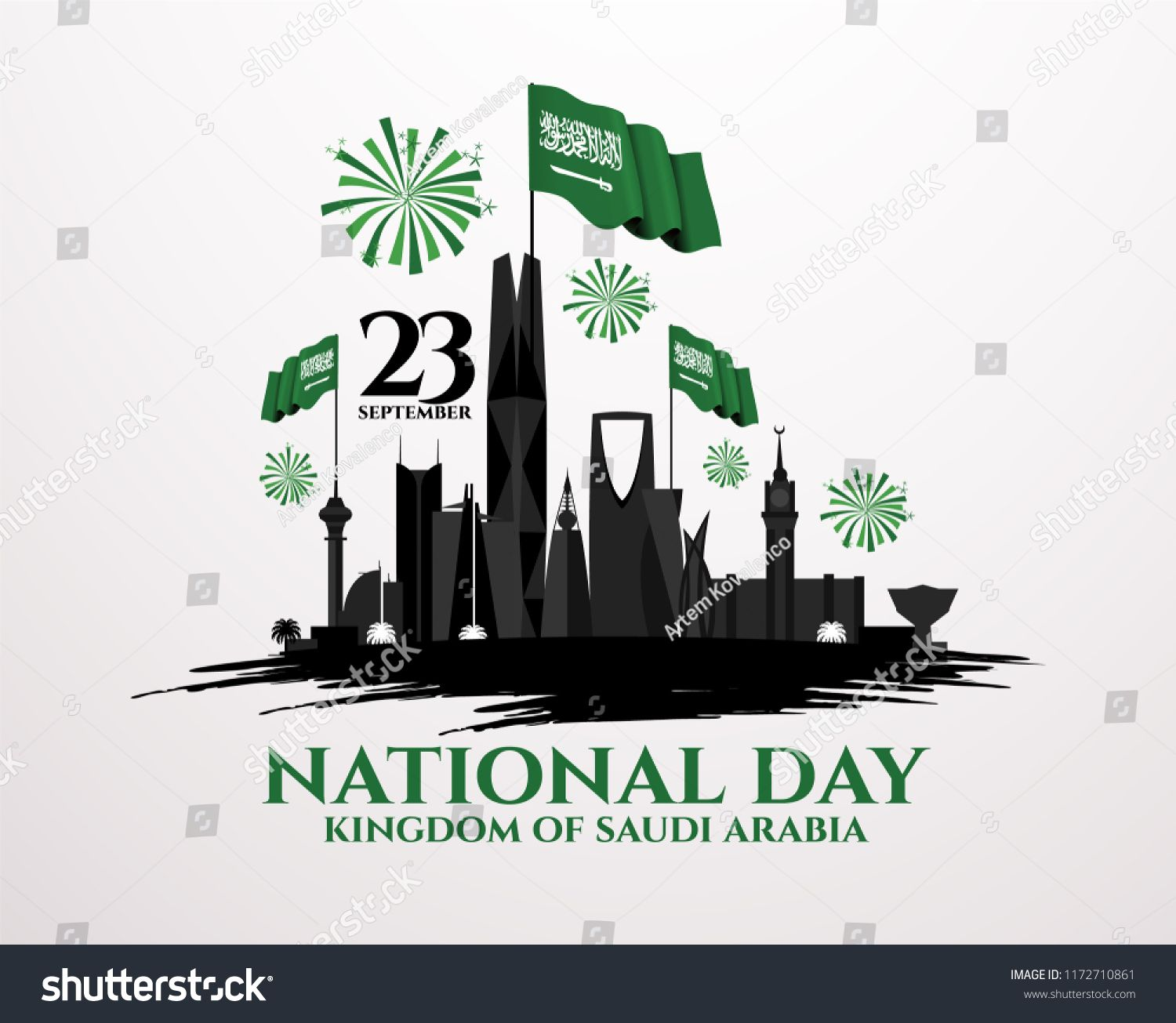 Vector Illustration The National Holiday Of The Kingdom Of Saudi Arabia Is Celebrated On September 23 Vector Illustration Royalty Free Photos Graphic Design