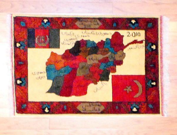 Afghan Map Rug Pretty Cool Map Rug Rugs Oriental Rug
