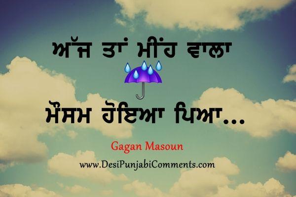 Raining Day Punjabi Whatsapp Status Funny Quotes Rain Quotes Punjabi Status