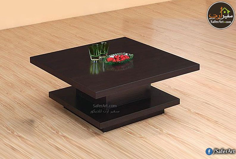Furniture Of America Pagoda Coffee Table