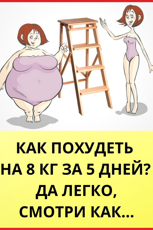 Как Здорово Ру Как Похудеть. Десять бесплатных диет от Елены Малышевой