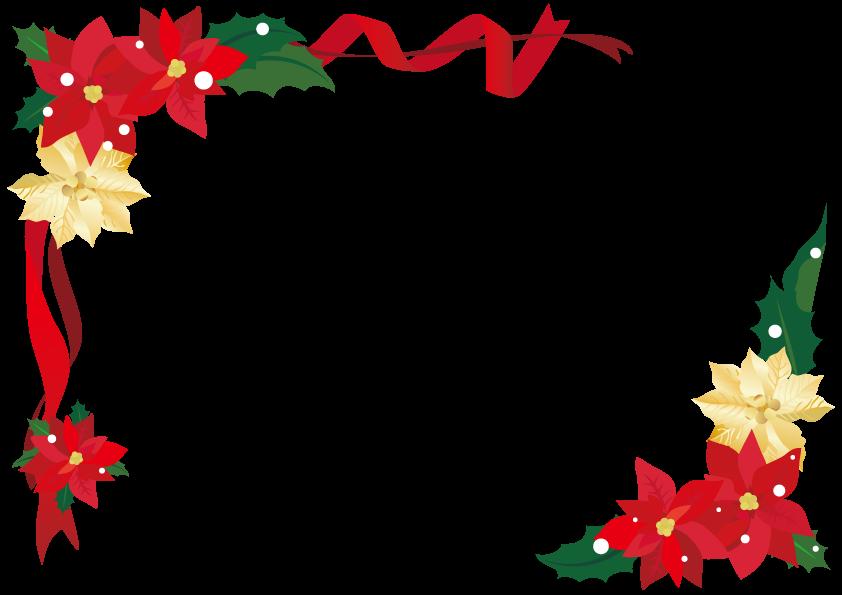 冬におすすめの商用利用可能な無料フレーム 枠素材 フレーム 無料 クリスマス 背景 無料 ポインセチア