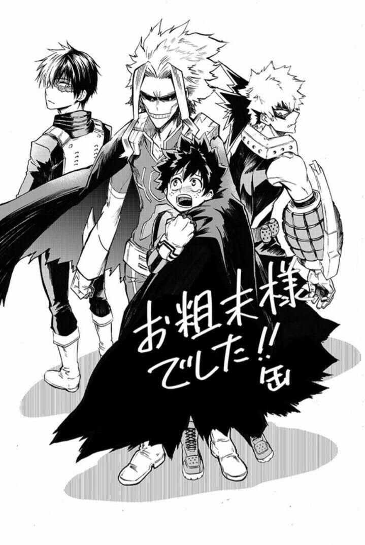 All Might & Midoriya Izuku & Bakugou Katsuki & Todoroki