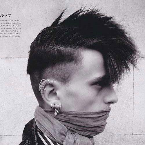 Punk Rock Hairstyles