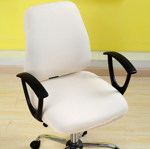 Decorative Computer Office Chair Cover Office chair