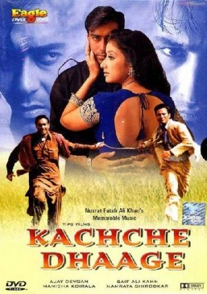 songs pk kachche dhaage mp3