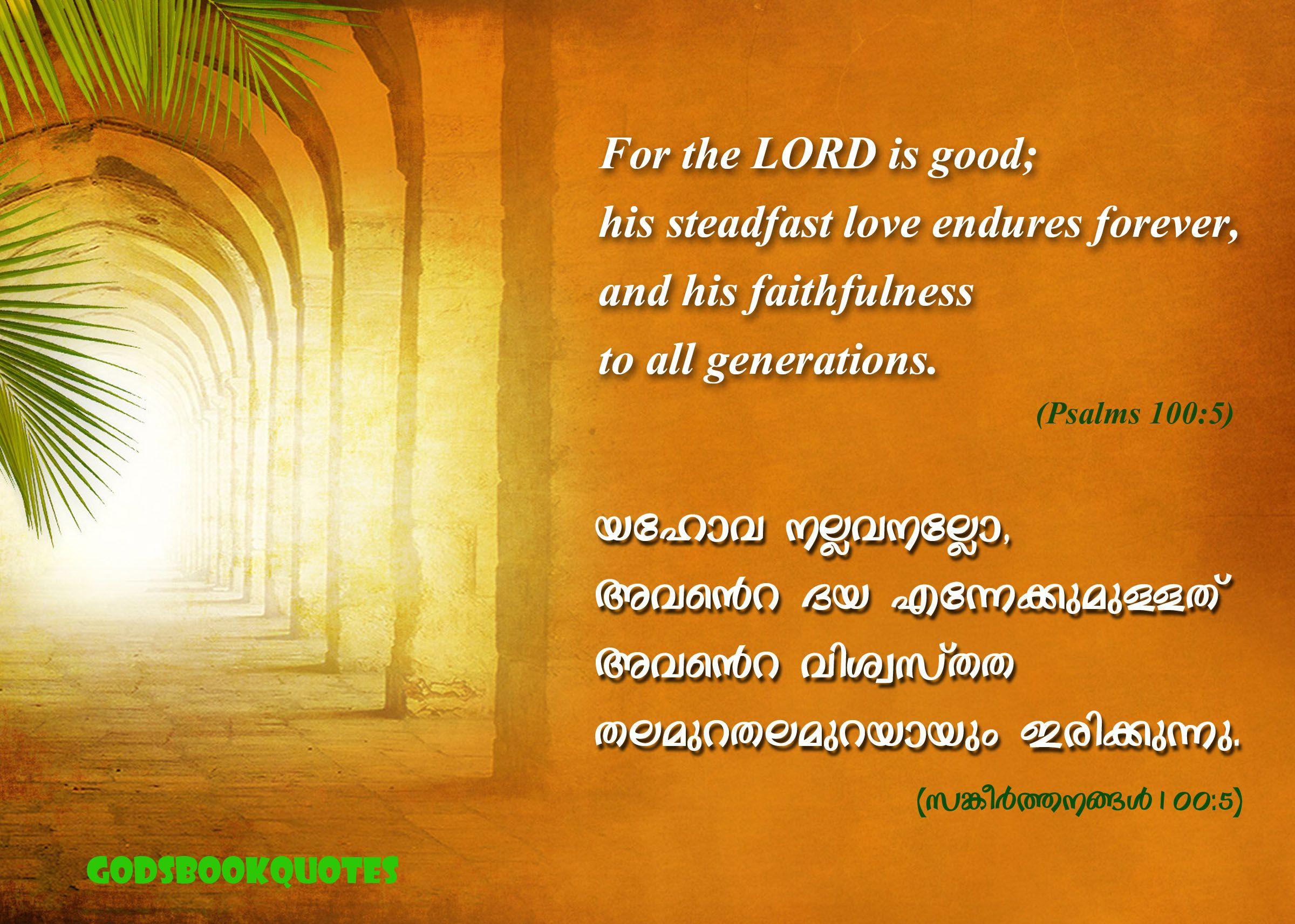 Pin on Bible verses malayalam