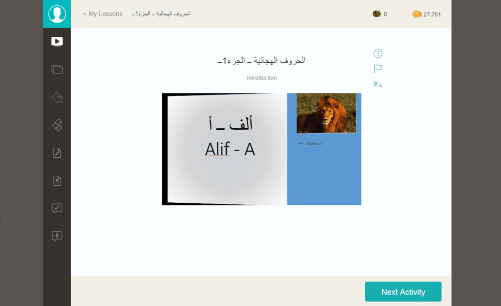 best website to learn arabic for free