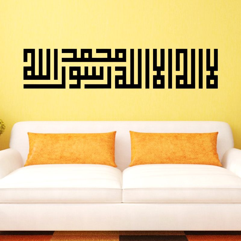 Find More Wall Stickers Information about Art Home Decor Islamic ...