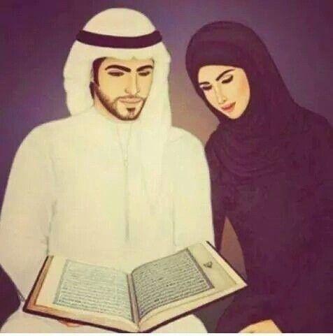 site de rencontres muslim