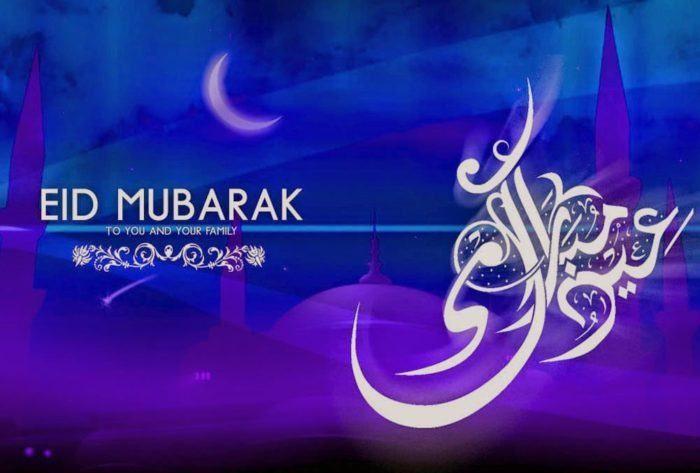 Great Rajab Eid Al-Fitr Greeting - b577037a86b62edef91255cb996a1cf1  Trends_708990 .jpg