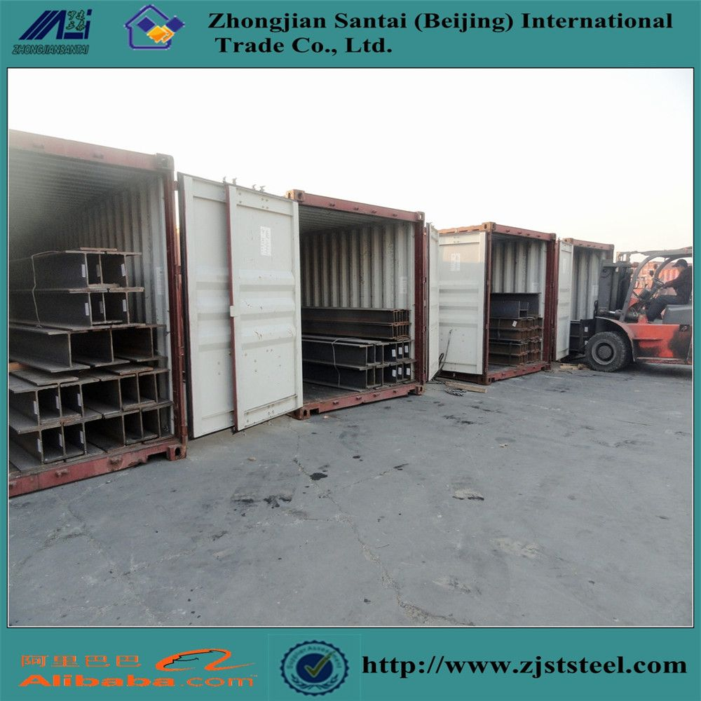 Mild structural steel ss400 10010068 h beam weight emailsales5 mild structural steel ss400 10010068 h beam weight email nvjuhfo Images