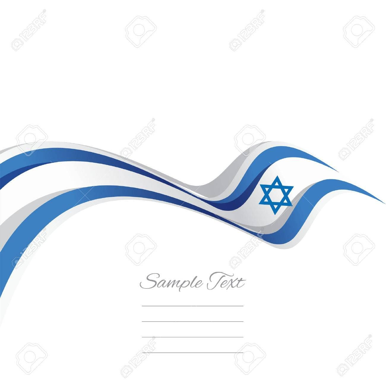 Abstract cover Israeli ribbon white background vector ,
