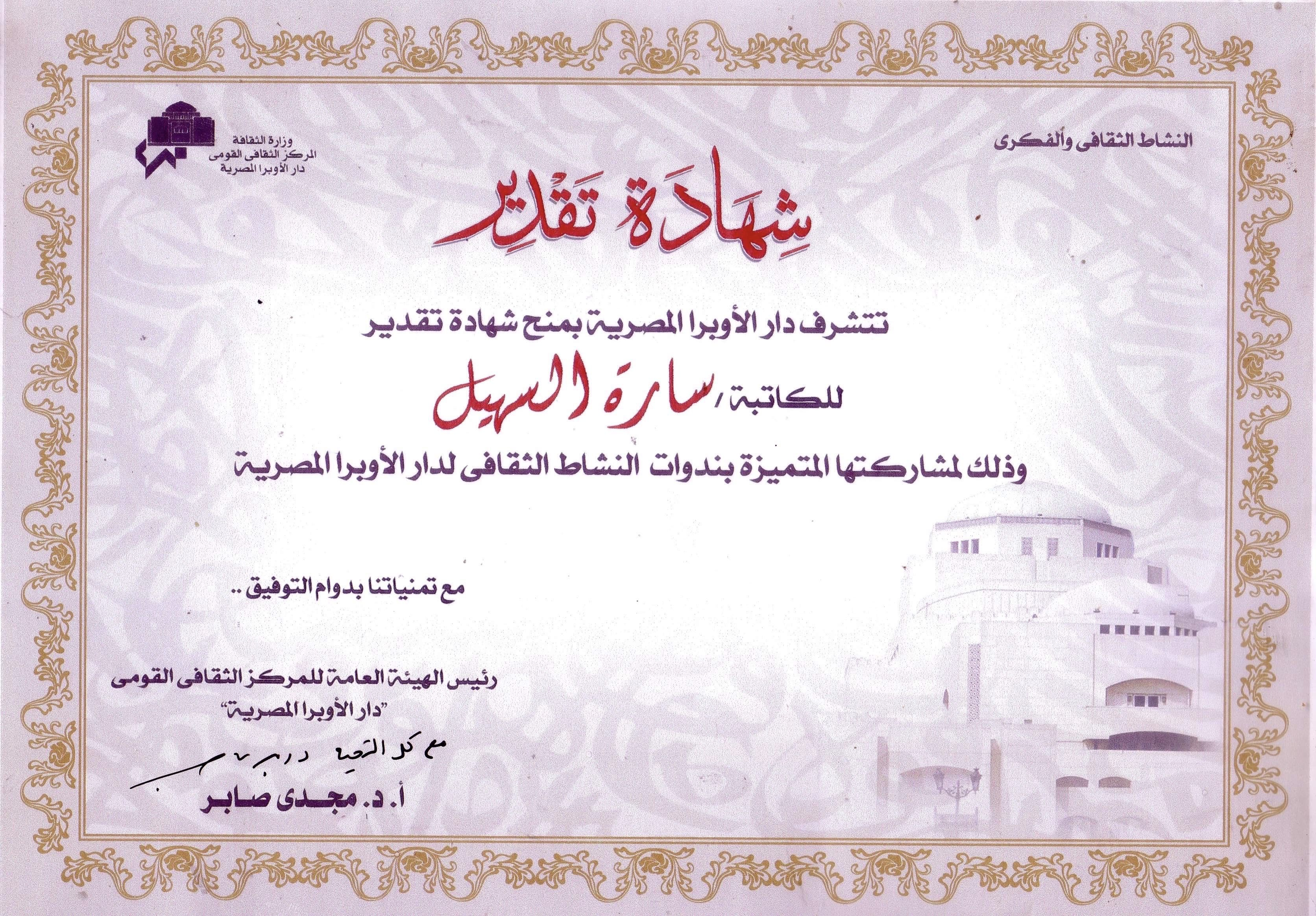 Pin By Sarah Al Souhail Alsouhail On تكريم Social Security Card Cards Personalized Items