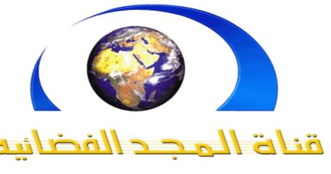 تردد قناة المجد الجديد