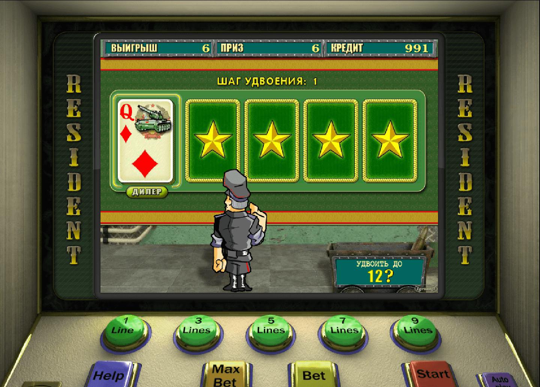 Игровые казино онлайн уа888уа игровые аппараты покер скачать бесплатно