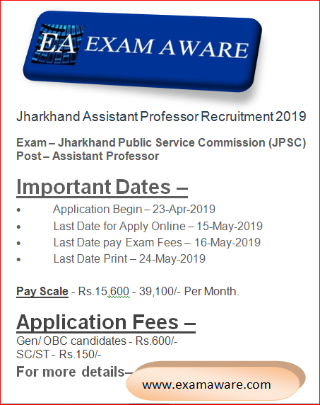 JPSC Recruitment Jharkhand Ranchi Are Invited To Online