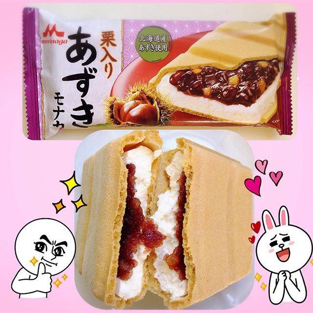 WEBSTA @ ykm__meandher - 2016.11.15(火)⛅️今日の#アイスクリーム は#森永乳業 の#栗入りあずきモナカ 😍💕#デザート #スィーツ #おやつ #至福の時 #あずき #美味しい #うまし #和風モナカ #モナカ #morinaga #dessert #sweets #icecream #delicious #yummy #tasty #food #loveit #awesome #all_shots #photooftheday #instagood #instadaily゚.:。 ゚.:♡゚.:。 ゚.:。♡゚.:。 ゚.:。♡゚.:。 ゚.