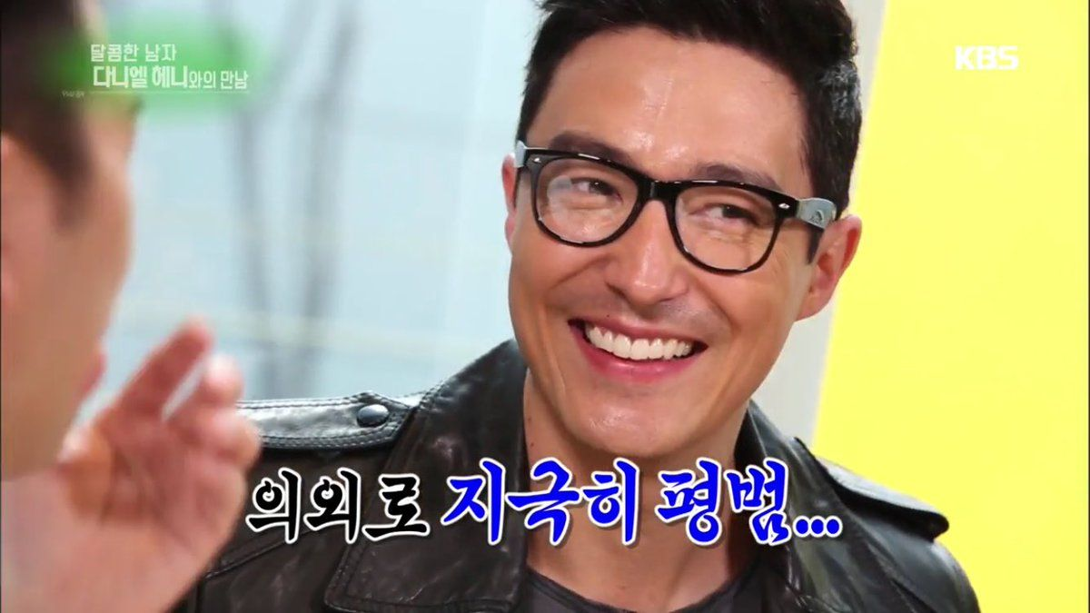 "no Twitter: ""저희 집에 남은 방 있어요!! 오세용!! I have a remaining room of my home in seoul!! Please feel free to come and take a break. #DanielHenney https://t.co/u6PaWEki1t"" ."
