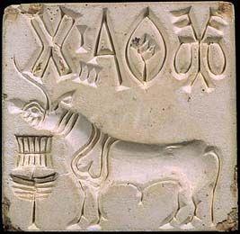 El sello Unicornio.