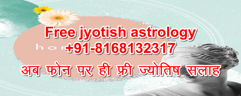 Numerology In Hindi Numerology Number 5
