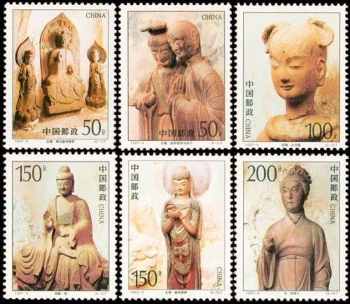 "China Stamps - 1997-9 , Scott 2769-74 Maiji Grottoes - MNH, VF dealer stock by Great Wall Bookstore, Las Vegas. $1.79. The Maijishan grottoes located along the ancient Silk Road near Tianshui City, Gansu Province are one of the four most famous grottoes in China. The grottoes were dug on a precarious cliff of the Xiaolong Mountain in the forest, and got its name because the mountain is shaped like a ""piled wheat straw of a rural family"".During the late Qin period in the era..."