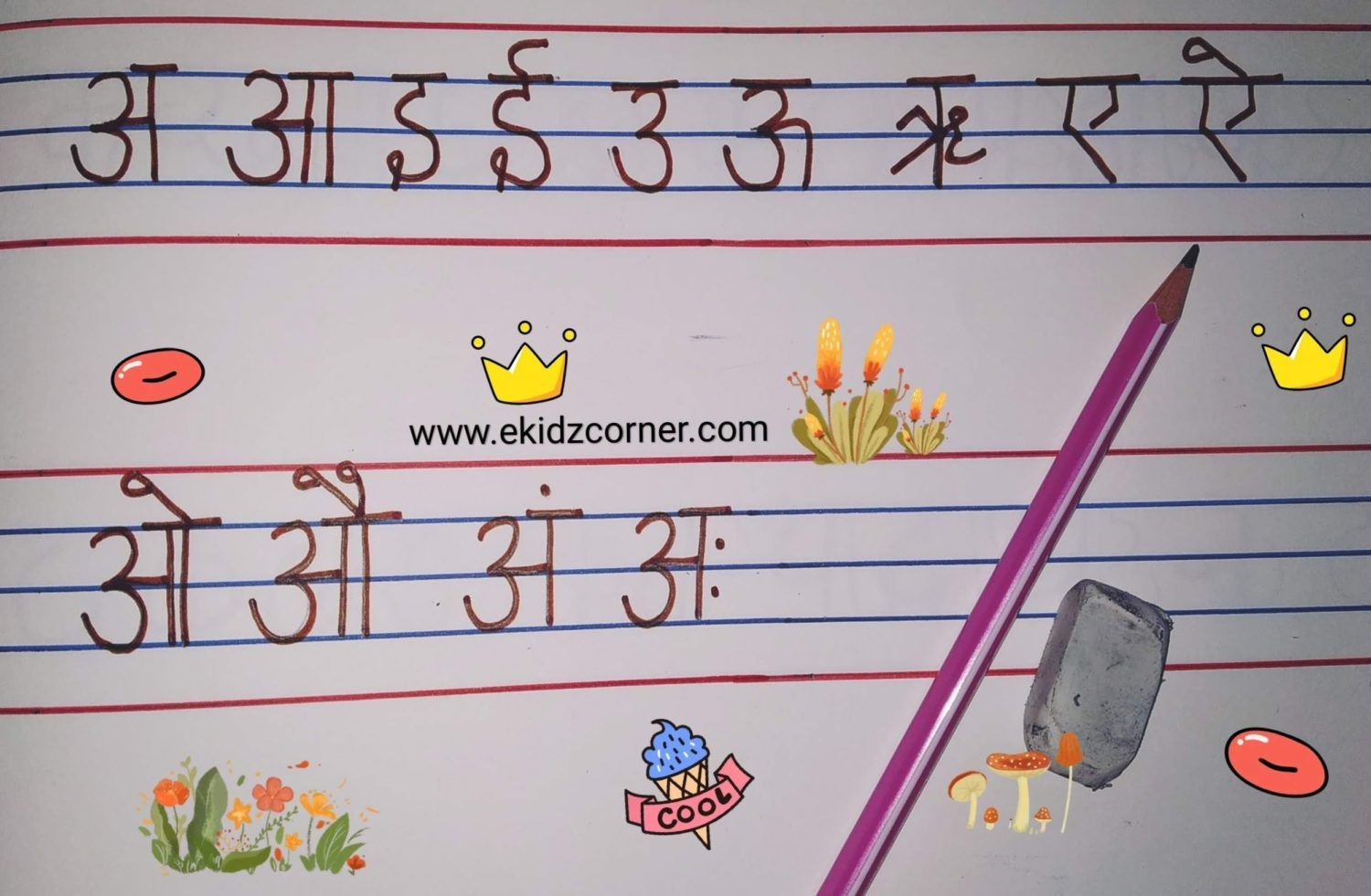 How To Write Hindi Letters