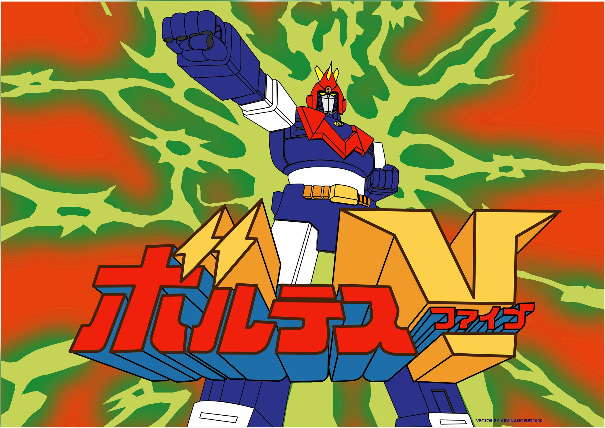 Hi Resolution Voltes V enhanced screenshot   Mecha anime, Anime ...
