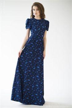 50a961830fd ЛЮБЛЮ ПЛАТЬЯ интернет-магазин платьев - Платье темно-синее длины макси с  рукавом
