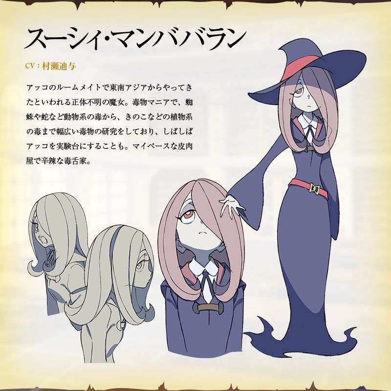little-witch-academia-tv-anime-character-design-sucy-manbavaran