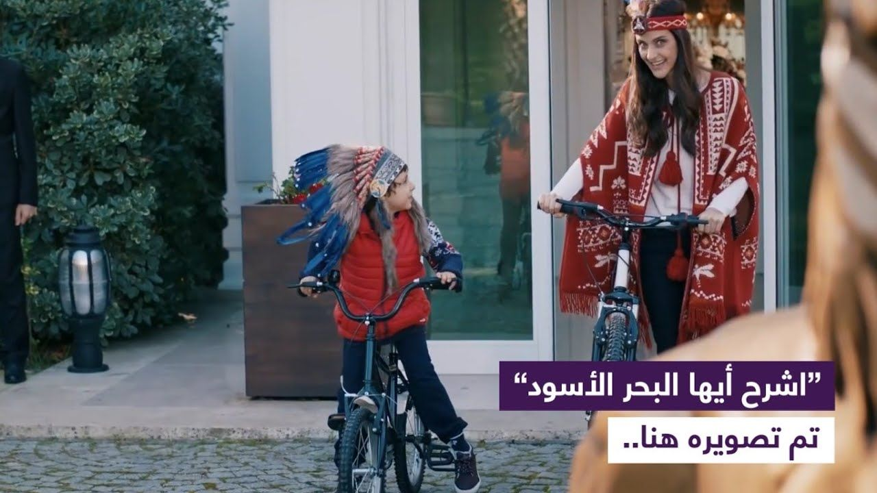 قصر مسلسل اشرح ايها البحر الأسود التركي Style Punk Fashion