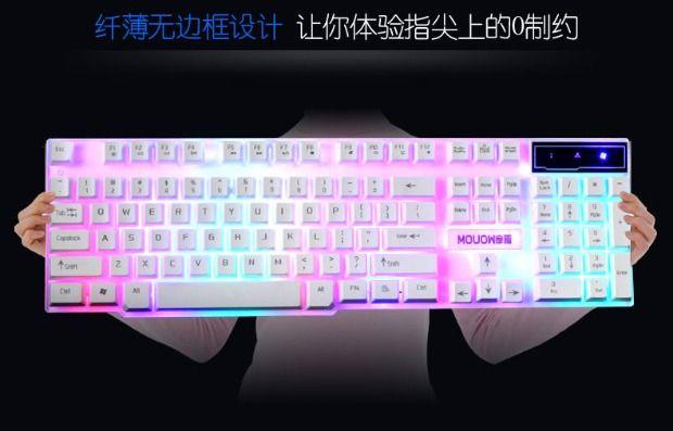 جبل السهم Lolcf الخلفية الألعاب آلة الكمبيوتر المكتبي يشعر مضيئة علقت Usb السلكية مفاتيح لوحة المفاتيح الإنترنت Keyboard Computer Keyboard Electronic Products