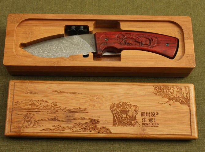 Bear spotted Damascus Hunting Knife