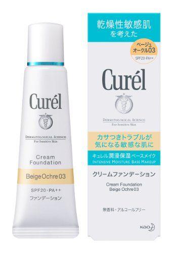 Kao Curel   Makeup Foundation   Cream Foundation Beige Ochre03 25g - http://buyonlinemakeup.com/curel/kao-curel-makeup-foundation-cream-foundation-25g-3