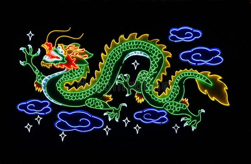 Chinese Dragon stock photo. Image of neon, reptile
