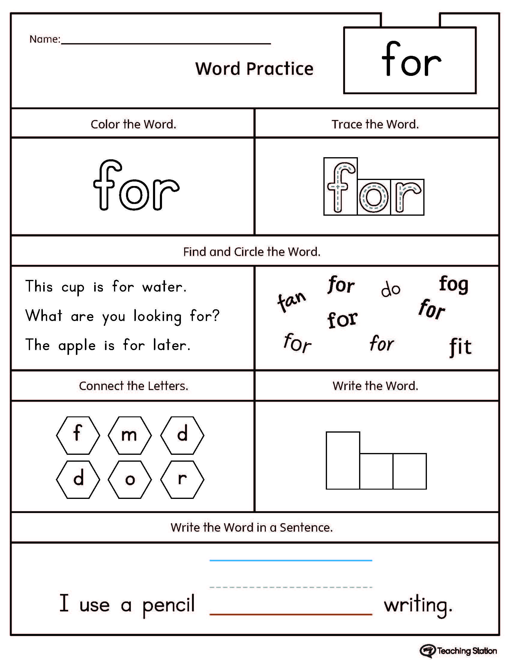 High Frequency Words Printable Kindergarten Worksheet