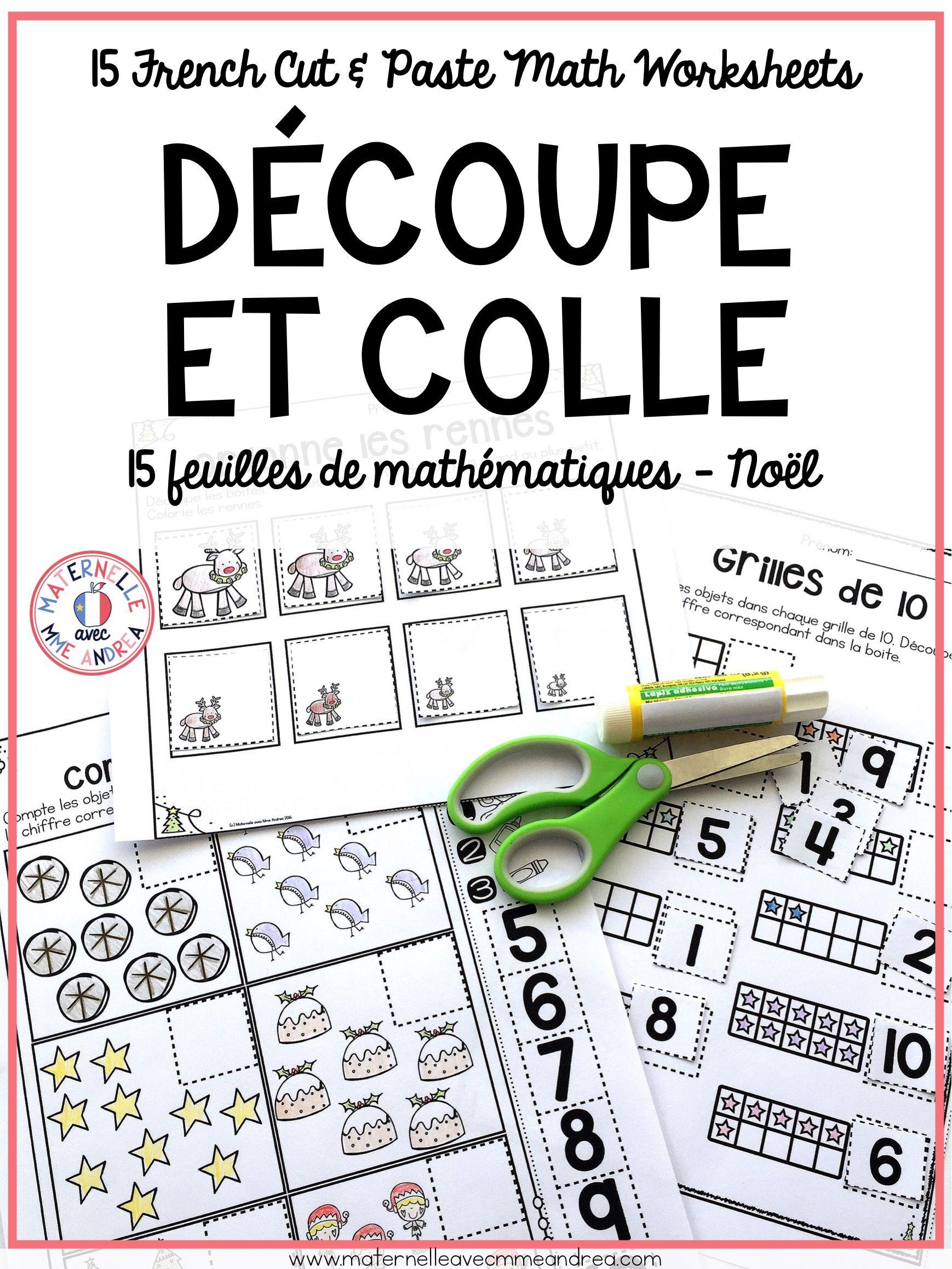 French Christmas No Prep Math Worksheets Noel