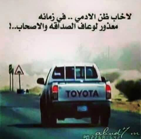 لا خاب ظن Rain Photo Arabic Quotes Quotes