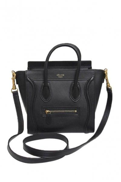 f3e6d9b72830d Celine - Çanta   Moda --- Fashion // Let's SHOP!   Nano bag, Celine ...