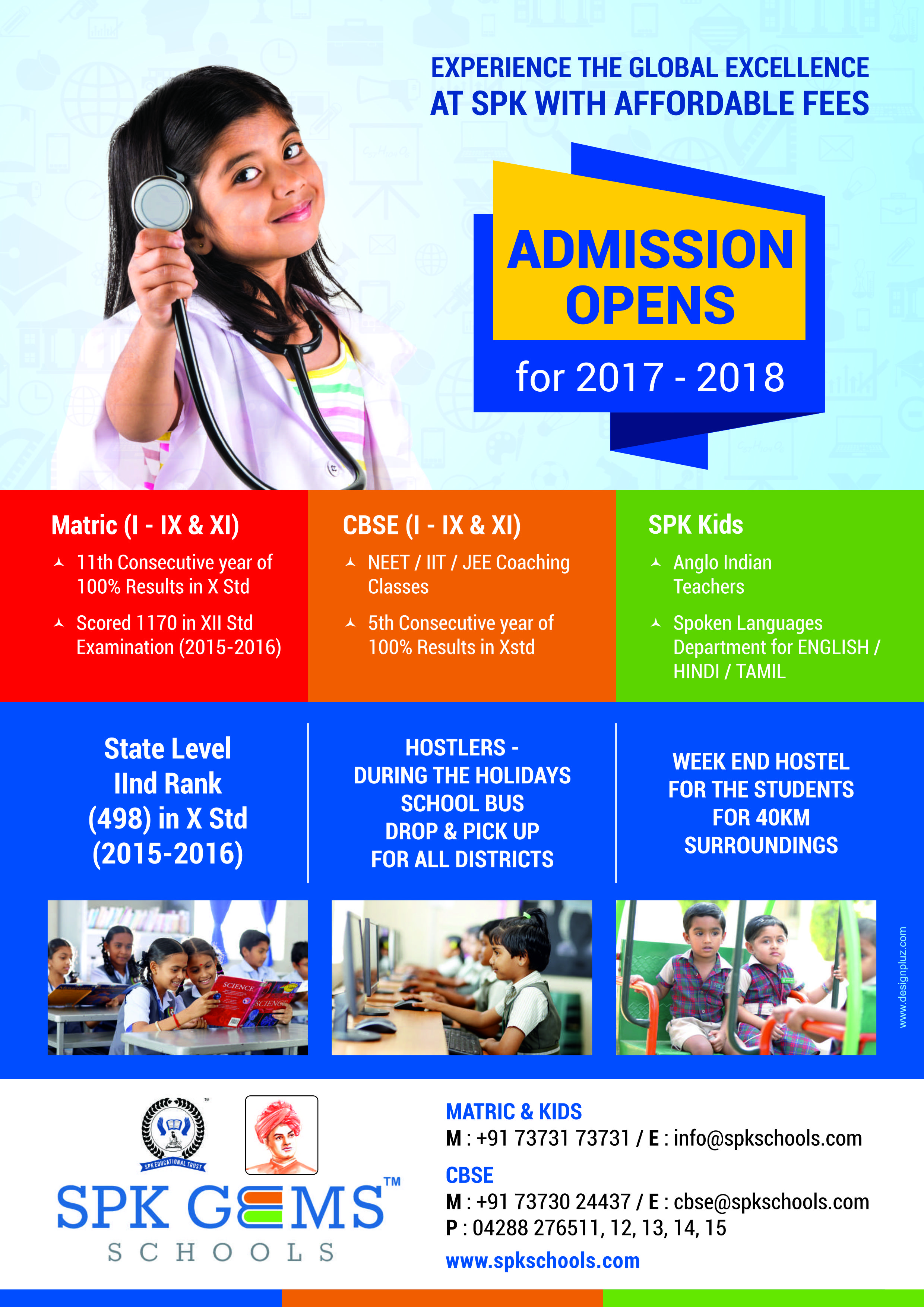 admissions open for 2017