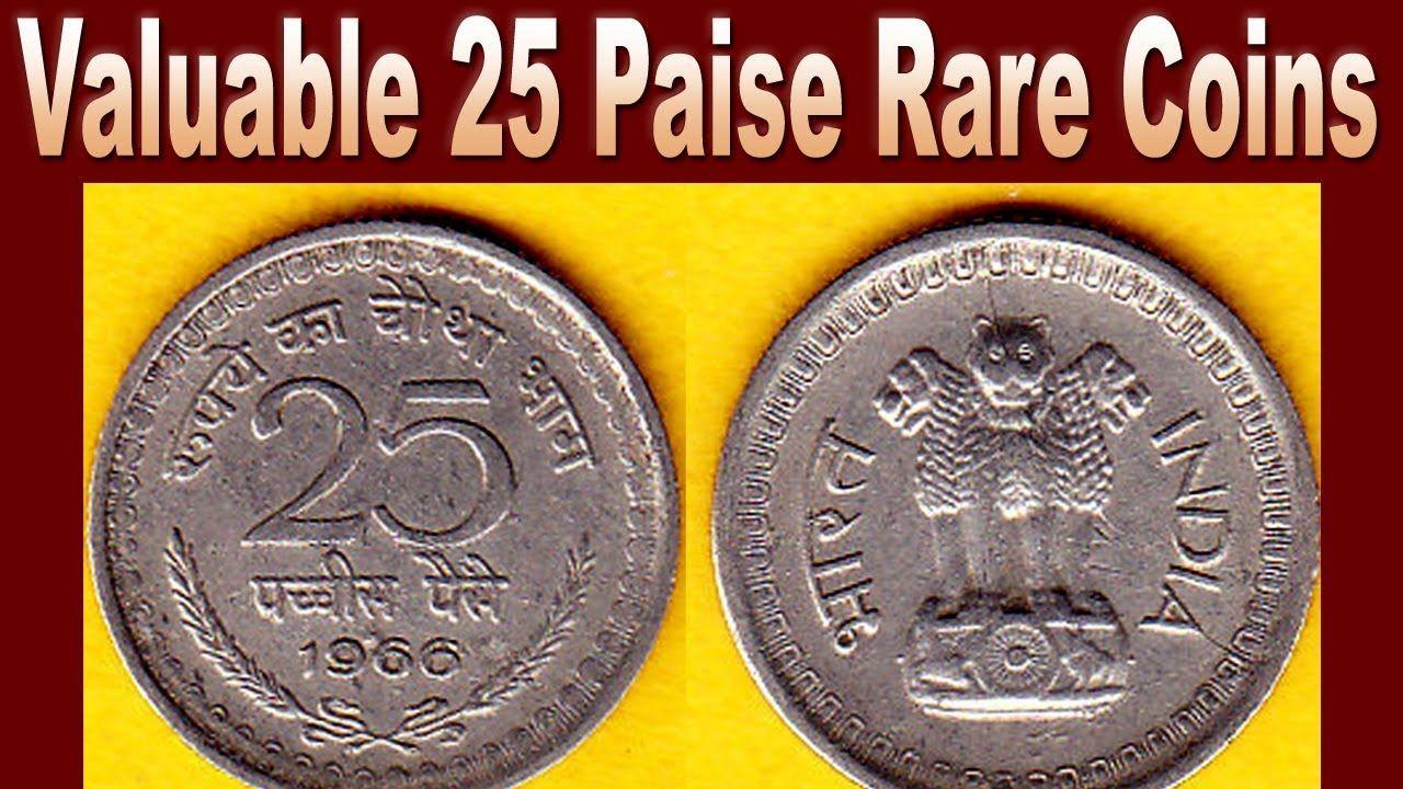 Valuable British India & Republic Indian 25 Paise Rare Coins