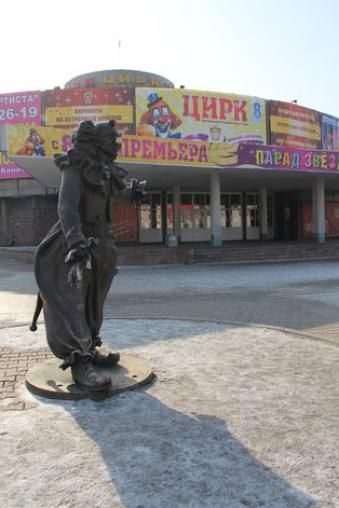 Клоун возле цирка в Красноярске
