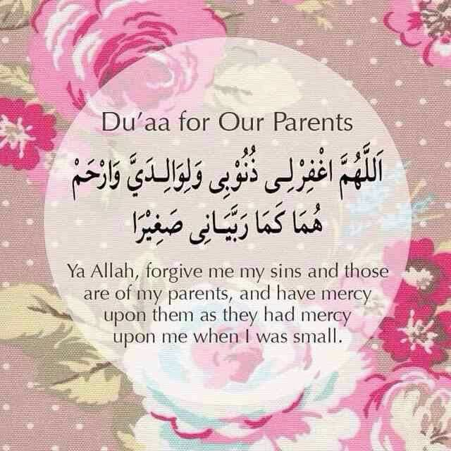 Muslim Quotes Dua For Our Parents Ramadhan Kareem Islam Islam Muslim Islamic Quotes