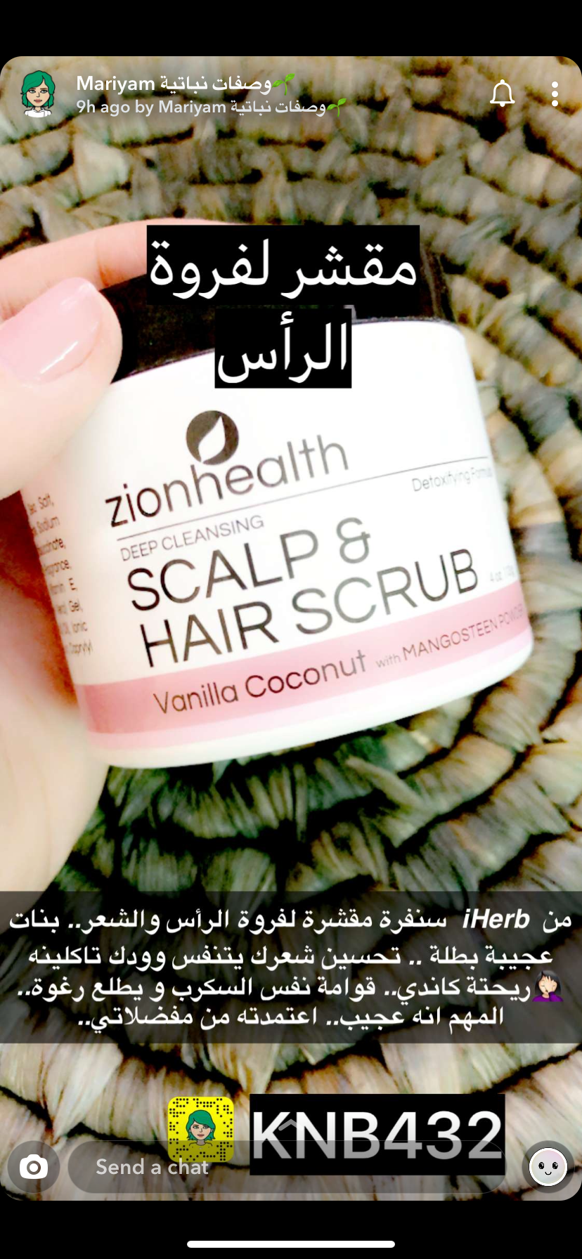 Pin By Zaynab Ahmed On عناية Beauty Skin Care Routine Pretty Skin Care Skin Care Diy Masks