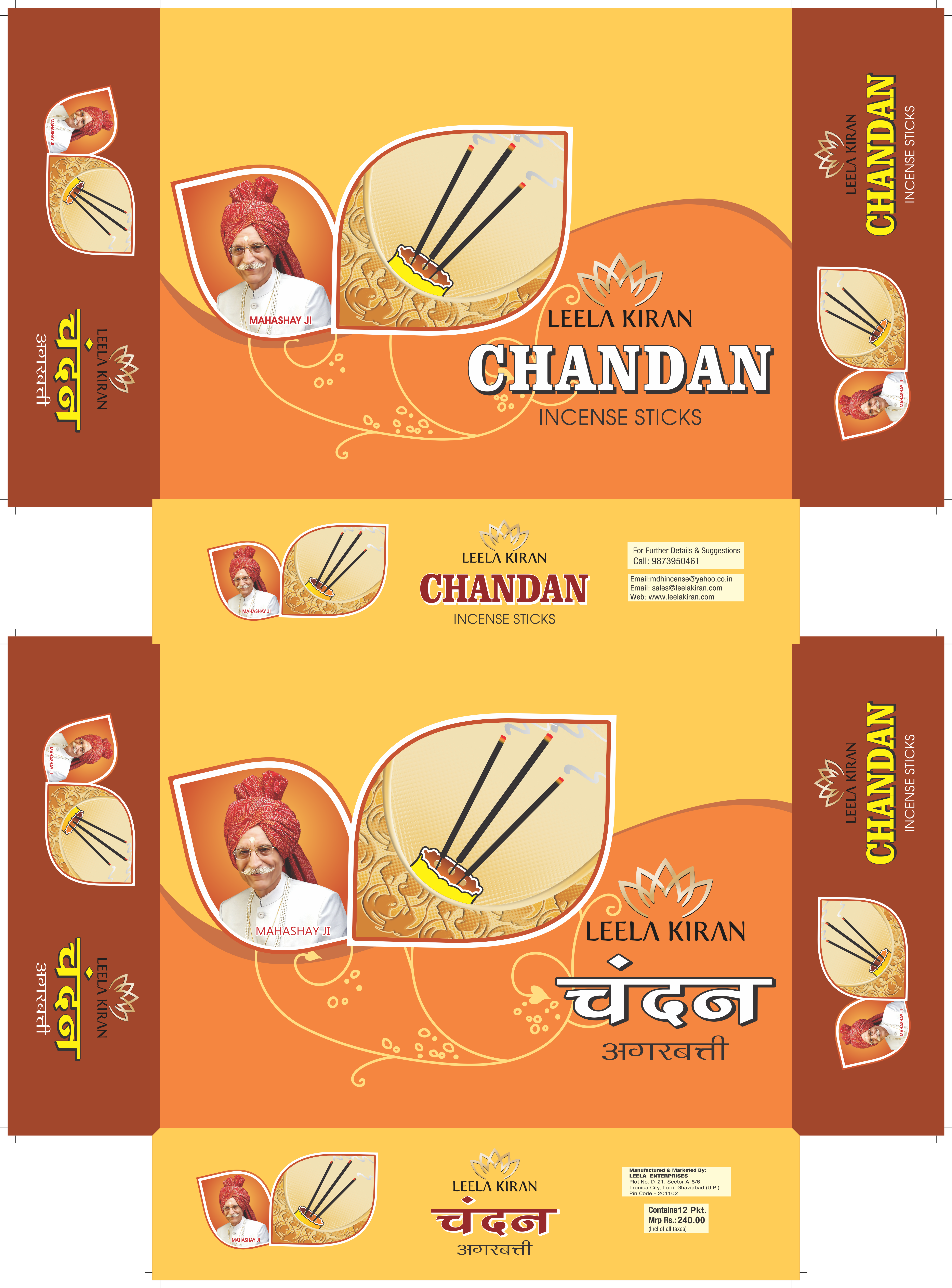 saffron suppliers in India, saffron suppliers, incens… | Dry-dhoop