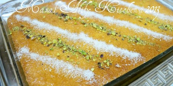 Pin On Mid Eastern Desserts
